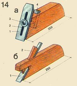 14. The dobornyj tool: and - a plane (1 - a knife; 2 - a groove in a knife; 3 - the fixing screw; 4 - a nut), - zenzubel (1 - a knife; 2 - a wedge)