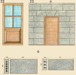 22. The joiner's glazed partition; 23. A partition from plaster hollow plates: and - a partition general view; - trez - and pjatijarusnaja a plate